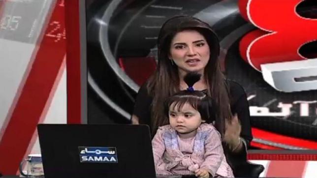 पाकिस्तान की निर्भया को कौन दिलाएगां इंसाफ