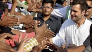 राहुल के गढ़ पर BJP की नजर