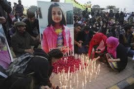 मासूम जैनब की मौत से सुलग रहा पाकिस्तान