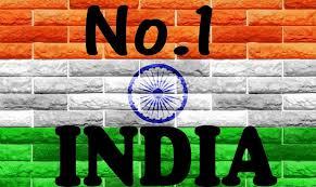 भारत 2025 तक विश्व पर शासन करने के लिए तैयार