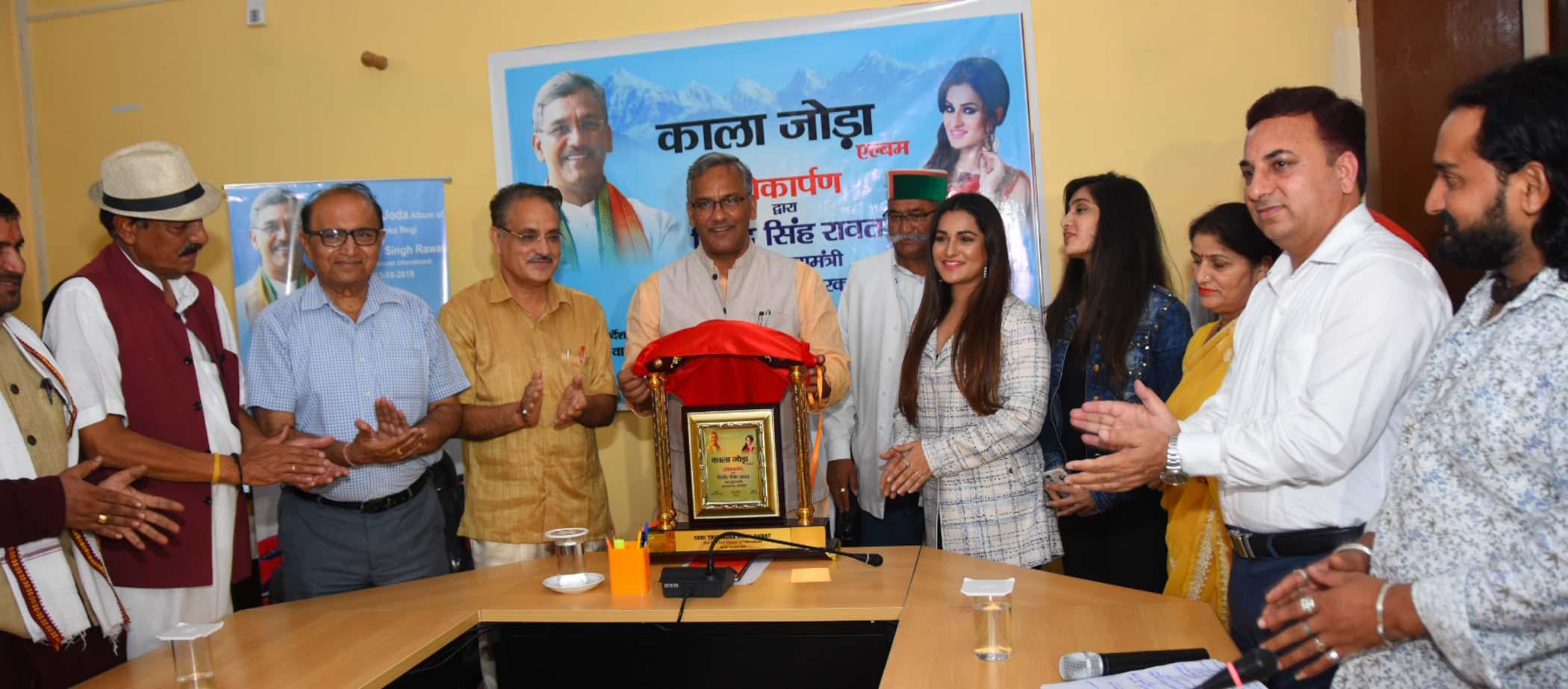 संस्कृति एवं समाज को जोड़ने का भी कार्य करता है संगीत- त्रिवेंद्र सिंह रावत