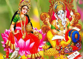 दिवाली के दिन इस मुहूर्त में करें माँ लक्ष्मी और गणेश जी की पूजा,होगी हर मनोकामना पूरी