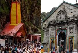 भगवान शिव के 11वें ज्योतिर्लिंग केदारनाथ और यमुनोत्री मंदिर के कपाट शीतकाल के लिए बंद