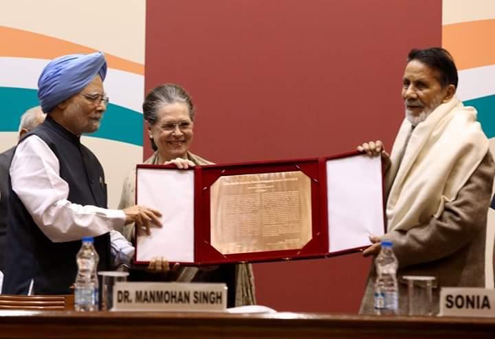 पर्यावरणविद एवं समाजसेवी चंड़ीप्रसाद भट्ट इंदिरा गांधी राष्ट्रीय एकता पुरस्कार से सम्मानित