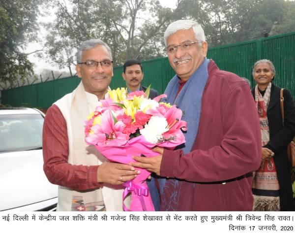 सीएम त्रिवेंद्र सिंह रावत की दिल्ली में की कई केंद्रीय जल शक्ति मंत्री से की मुलाकात