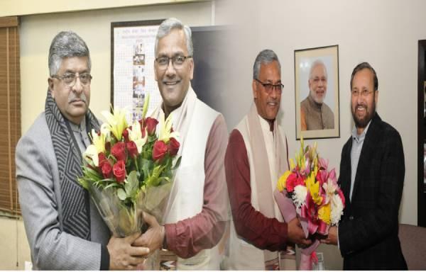 दिल्ली में केंद्रीय मंत्रियों से मिले सीएम, स्टेट के डेवलपमेंट पर किया मंथन