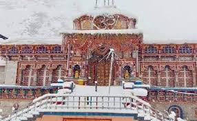 चारधाम यात्रा 2020 तिथि घोषित, 30 अप्रैल को 4:30 बजे खुलेंगे बदरीनाथ धाम के कपाट