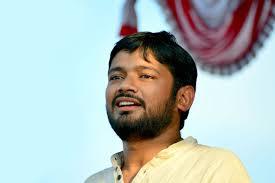 केजरीवाल ने कन्हैया कुमार पर कराया राजद्रोह का केस दर्ज, बॉलीवुड स्टार ने केजरीवाल पर कसा तंज