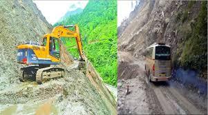 ऋषिकेश से देवप्रयाग के बीच वाहनों की आवाजाही 22 मार्च से 31 मार्च तक बंद