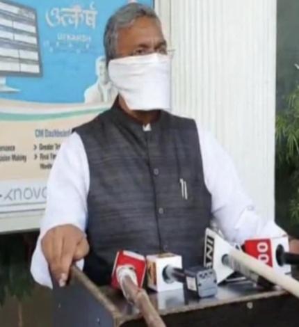 सीएम त्रिवेंद्र सिंह रावत समेत सेल्फ क्वारंटीन में गए तीन कैबिनेट मंत्री,महाराज के संक्रमित होने के