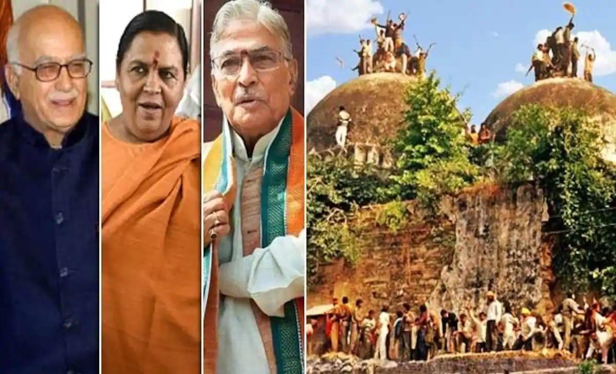 बाबरी मस्जिद विध्वंस मामले में आडवाणी, जोशी,उमा भारती समेत सभी आरोपी बरी