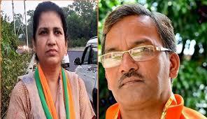 नवरात्रि के मौके पर महिलाओं को राज्य सरकार तोहफा,राज्य महिला आयोग में तीन उपाध्यक्षों की नियुक्ति