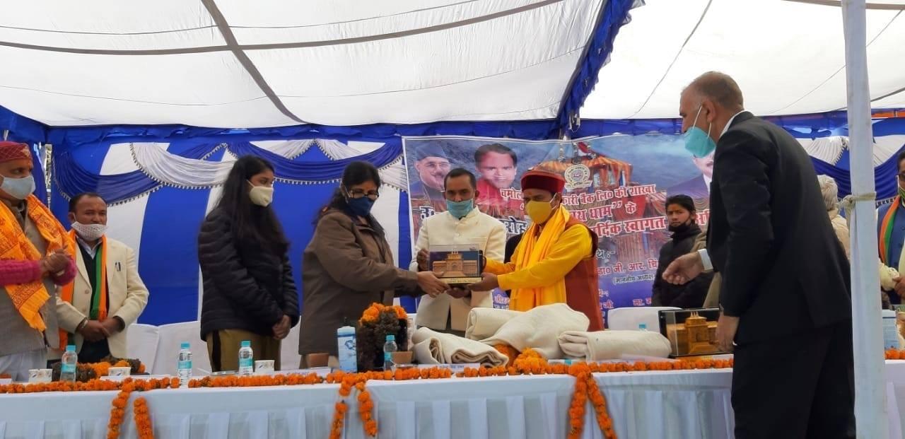 भारत के अंतिम गांव माणा में बैंकिंग सेवा शुरू,उच्च शिक्षा राज्य मंत्री धन सिंह रावत ने किया उद्घाटन