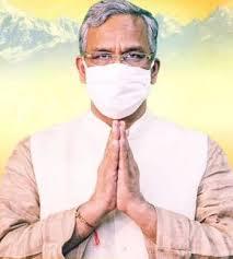विजयादशमी एवं दशहरा पर्व की मुख्यमंत्री ने दी प्रदेशवासियों को शुभकामना