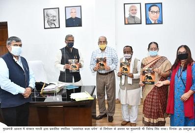 मुख्यमंत्री रावत ने संस्कार भारती द्वारा प्रकाशित स्मारिका उत्तरांचल कला दर्पण का किया विमोचन