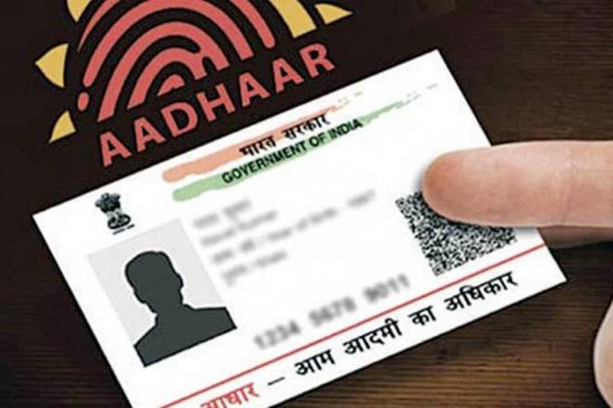 आधार कार्ड में पता बदलना हुआ आसान,अब बिना दस्तावेज के बदल सकते है आप अपना पता