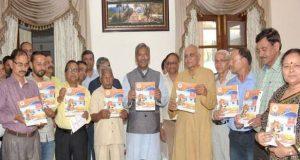मुख्यमंत्री त्रिवेन्द्र सिंह रावत ने किया क्षत्रिय संदेश स्मारिका का विमोचन
