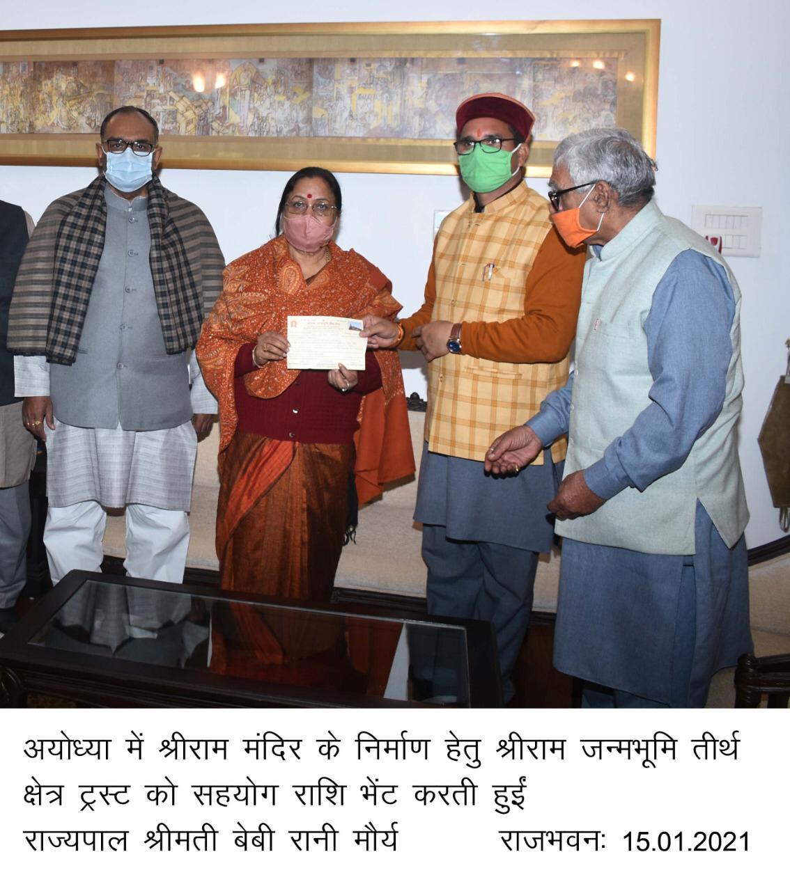 राज्यपाल बेबी रानी मौर्य ने अयोध्या में श्रीराम मंदिर निर्माण के लिए दी सहयोग राशि