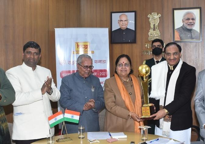 डॉ निशंक को हिंदी राइटर्स गिल्ड कनाडा ने साहित्य गौरव सम्मान से सम्मानित किया