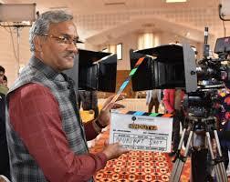मुख्यमंत्री त्रिवेंद्र रावत अपने आवास पर लिया फिल्म हिन्दुत्व का मुहुर्त शॉट