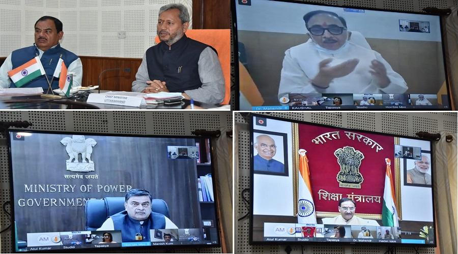कौशल विकास कार्यक्रम को आत्मनिर्भर भारत और वोकल फॉर लोकल से जोङने की जरूरत-सीएम रावत