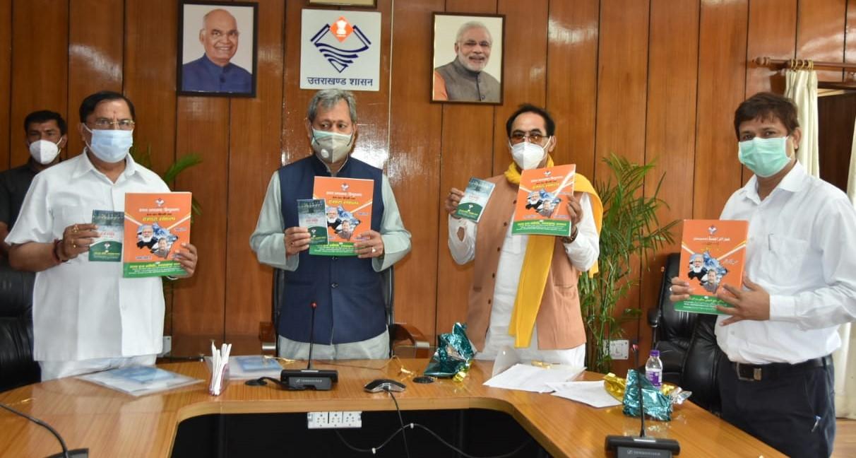 मुख्यमंत्री तीरथ सिंह ने किया 'हमारा हिन्दुस्तान, उत्तराखंड हज 2021' पुस्तक का विमोचन