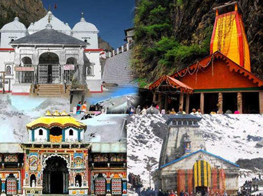 चमोली, रुद्रप्रयाग और उत्तरकाशी के लोगों के खुली चारधाम यात्रा