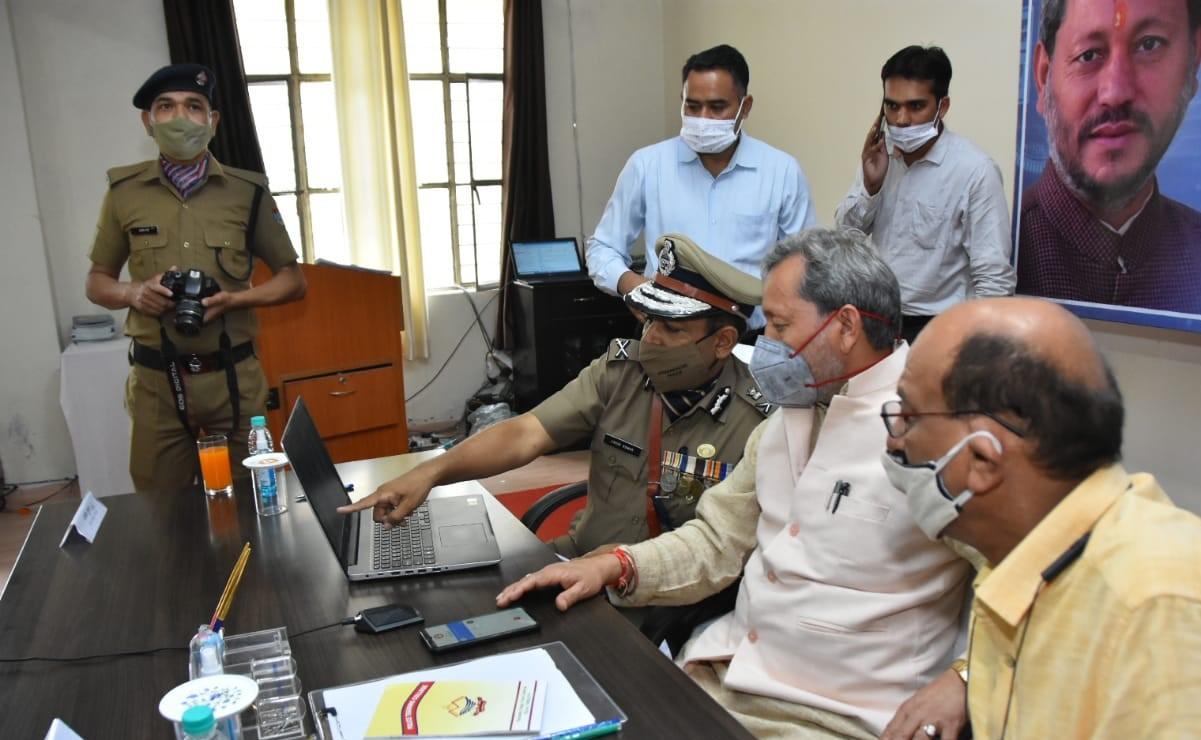 साइबर अपराधों में रोकने के लिए मुख्यमंत्री तीरथ रावत ने ई-सुरक्षा चक्र हेल्पलाईन नम्बर का किया शुभार