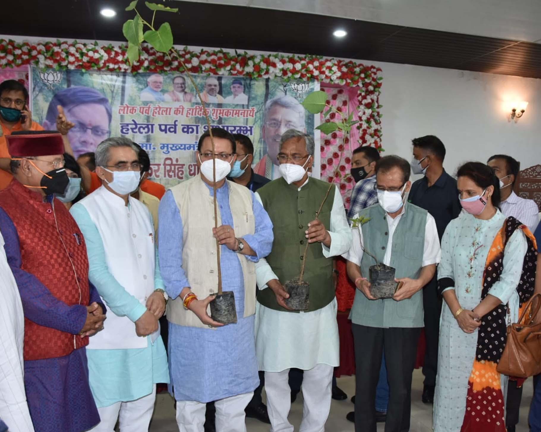 हरेला पर्व पर आयोजित वृक्षदान कार्यक्रम में में सीएम पुष्कर धामी और पूर्व सीएम त्रिवेंद्र रावत ने कि