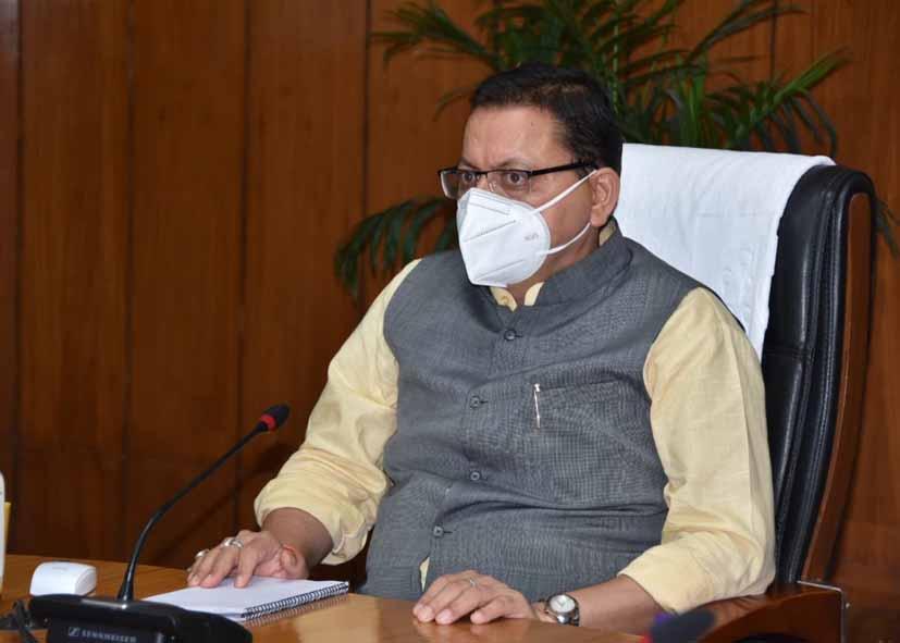 सीएम पुष्कर धामी ने कोविड-19 से बचाव के लिये उच्चाधिकारियों एवं जिलाधिकारियों के साथ की समीक्षा