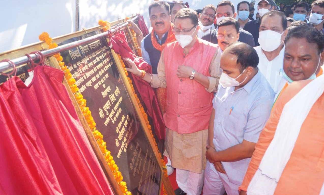 सीएम पुष्कर धामी ने किया 179 करोड़ की 65 योजनाओं का लोकार्पण,शिलान्यास