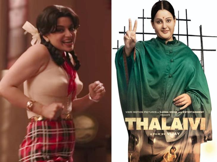 कंगना की फिल्म को सिनेमा घरों के मालिकों ने दिखाने से किया इंकार