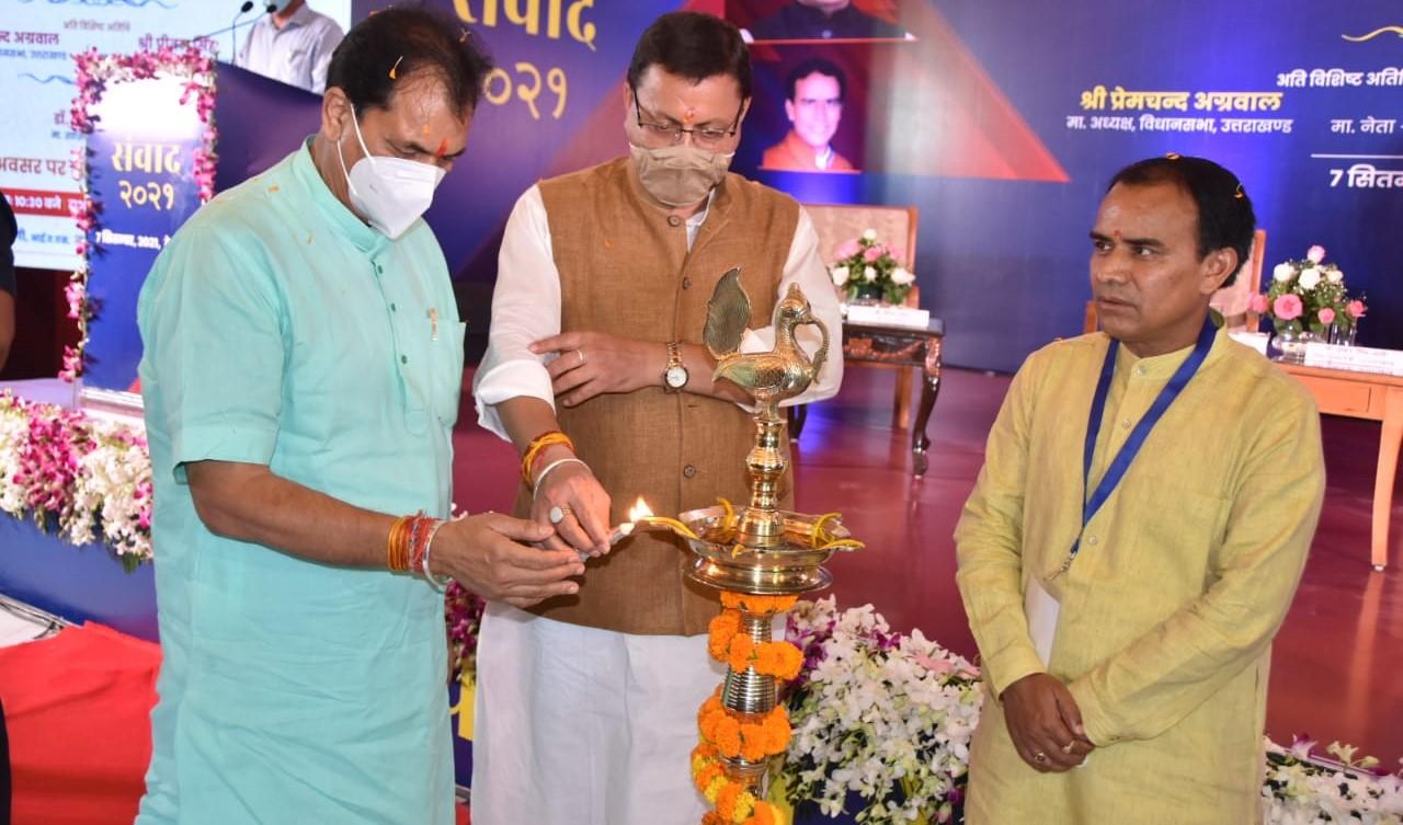 मुख्यमंत्री पुष्कर सिंह धामी ने किया स्वास्थ्य संवाद-2021 का शुभारंभ