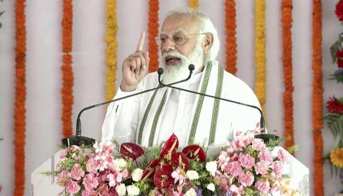 पीएम मोदी ने अलीगढ़ को दी बड़ी सौगात