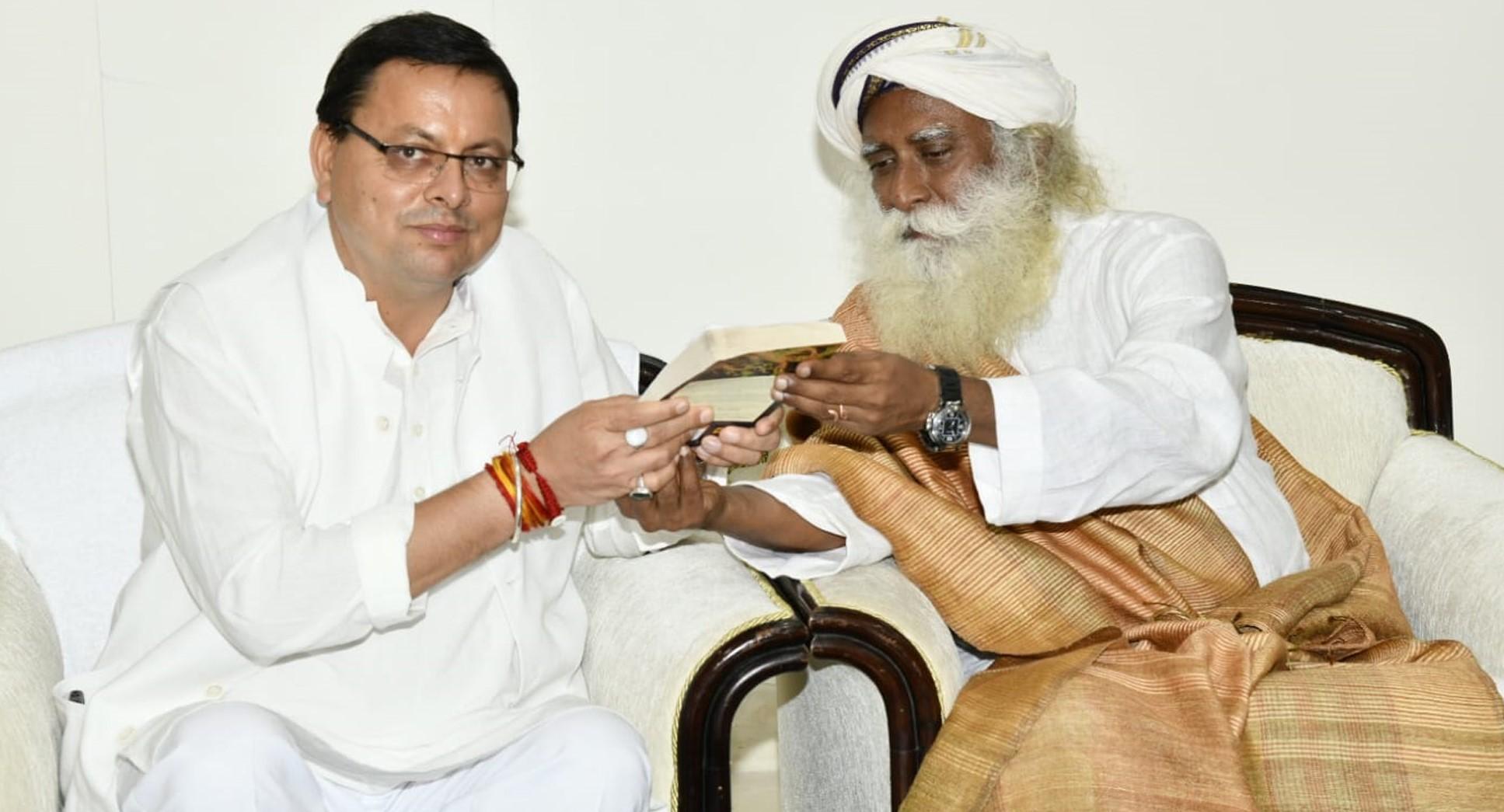 सीएम पुष्कर धामी ने किया आध्यात्मिक गुरु सद्गुरु से संवाद