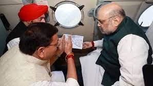 केन्द्रीय गृहमंत्री अमित शाह ने उत्तराखंड में आपदा की स्थिति का लिया जायजा